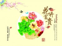 Blossoming greeting cards PSD material