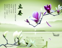 China Wind psd material beginning of spring