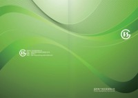 Green toy business book cover PSD