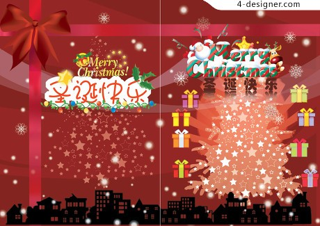 Merry Christmas atmosphere designed posters PSD