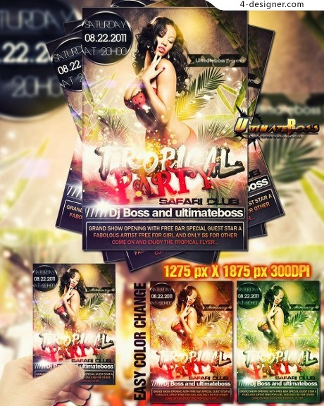 Retro party poster psd material