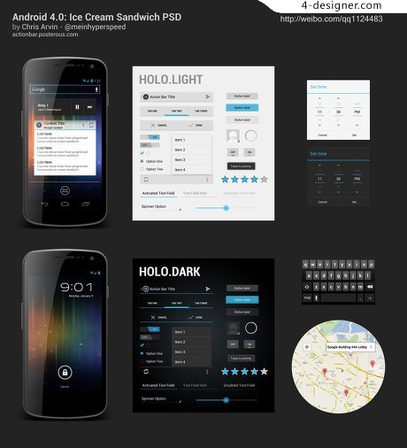 Android40 UI design psd material