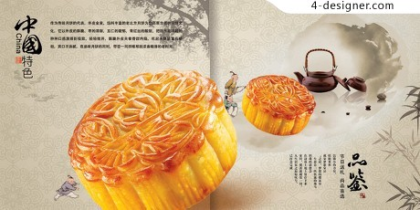 Chinese moon cake specialty food culture PSD material