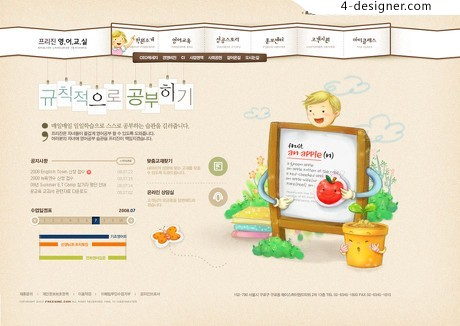 English schools Web Design PSD material