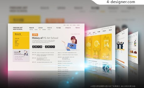 High school web design template PSD material