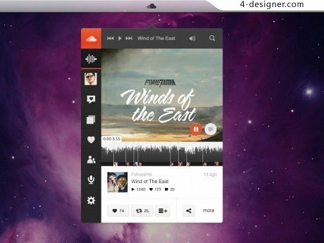 Music player software PSD material