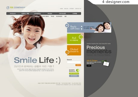 Simple web design layout PSD material