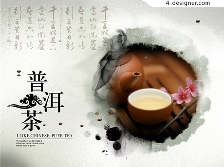 Tea packaging PSD material
