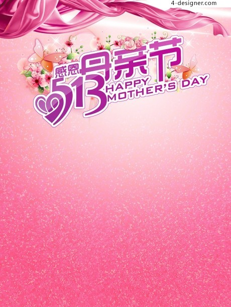 Thanksgiving Mother s Day Poster PSD Template