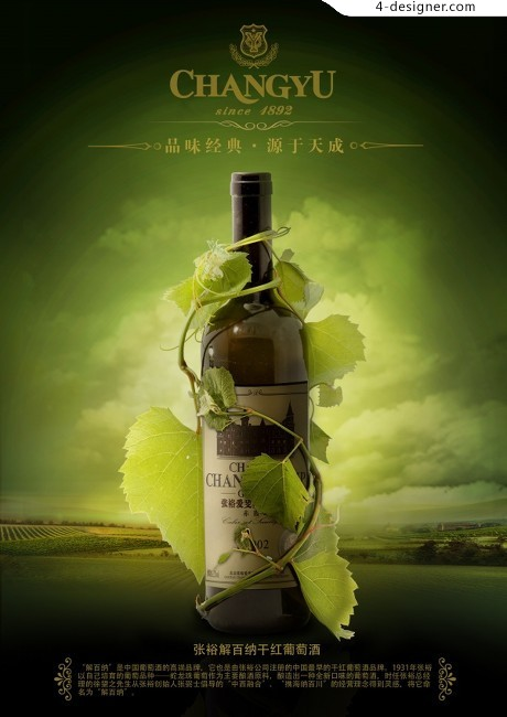 Wine poster design psd material