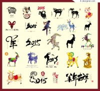 Chinese New Year 2015 Year of the Goat material