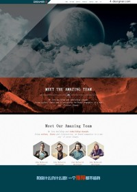 Exquisite web template responsive