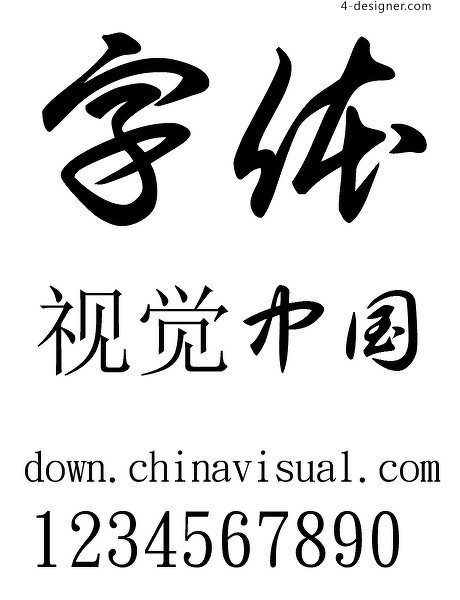 chinese font free download
