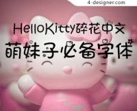 HelloKitty Floral Chinese