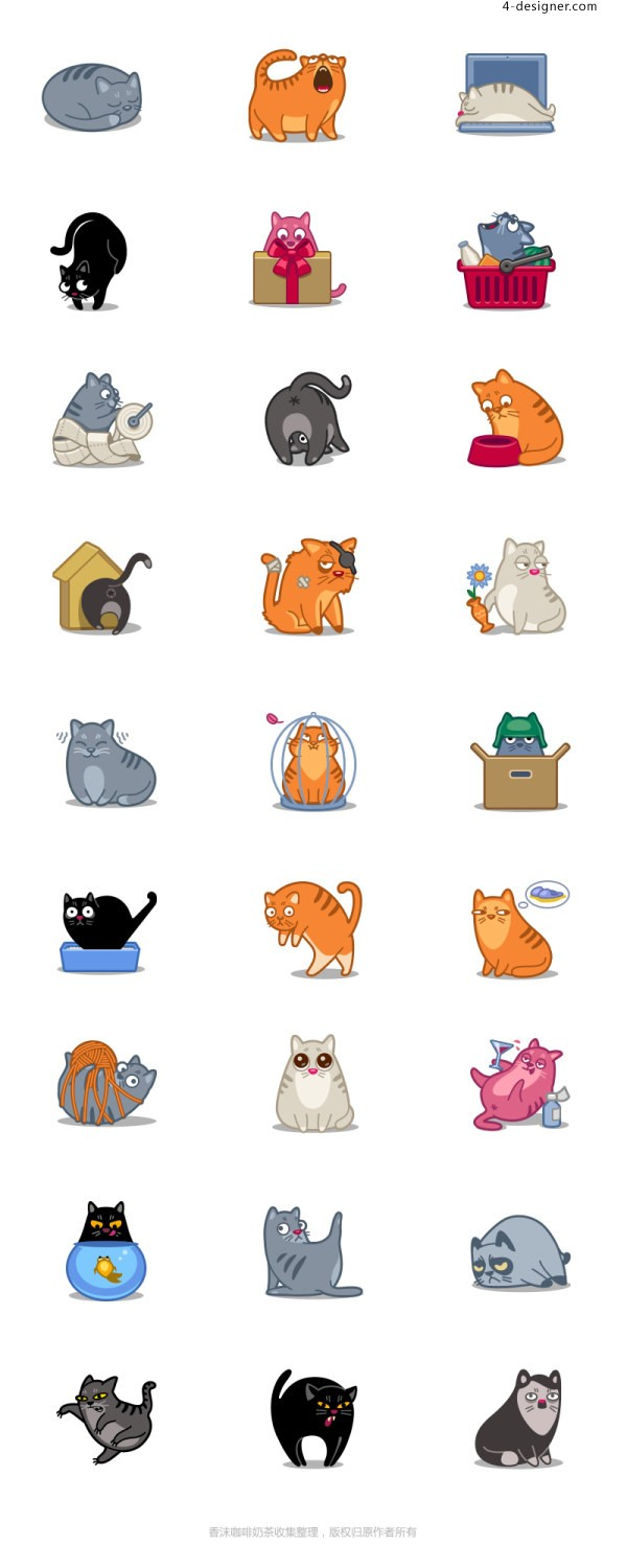 A group of cute meow star people icon