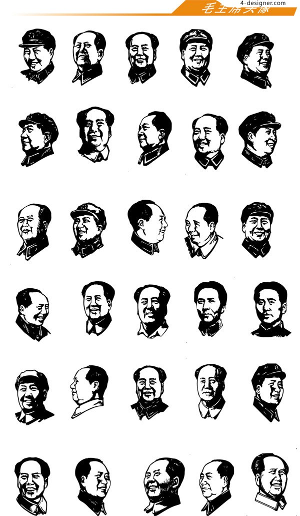 A picture of Mao Zedong