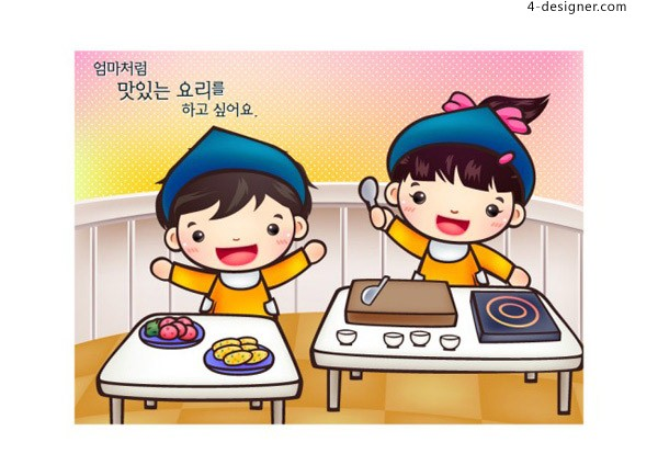 Happy children learn to do dishes for free download
