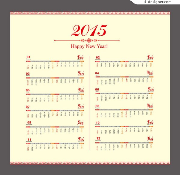 2015 Year of the Goat simple calendar card design vector material