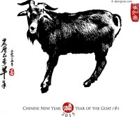 2015 Year of the Ram material Free Download