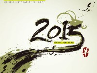2015 ink word free download