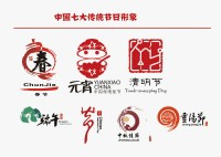 Seven Chinese traditional festival image logo