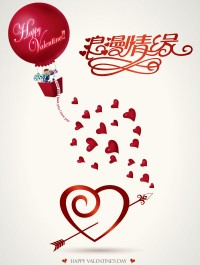 Valentine s Day vector material Pictures Free Download