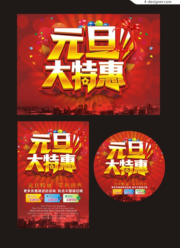 New Year s Day promotions exquisite mall posters vector material