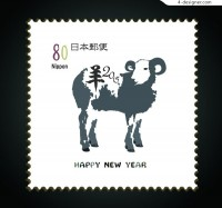 Cartoon sheep Stamps