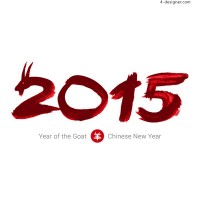 Digital Design 2015 Year of the Ram