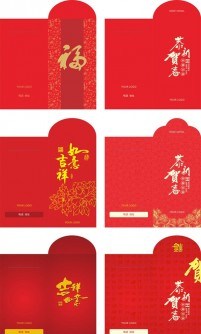 Exquisite red Pocket vector material