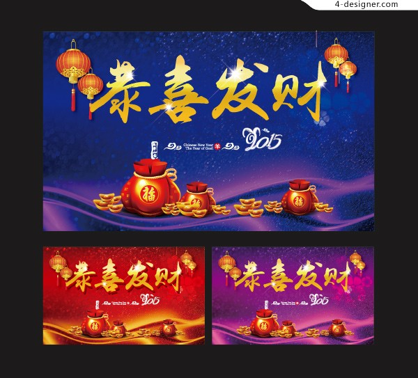 Kung Hei Fat Choy 2015 poster design festive download vector material