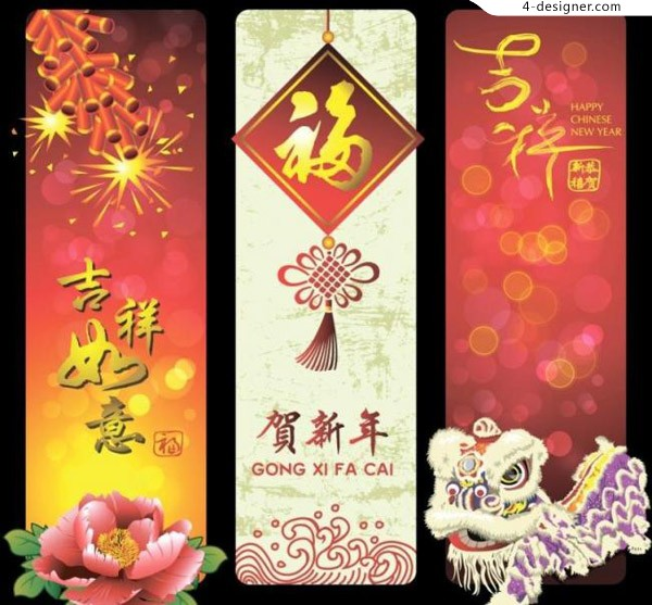 New Year Spring Festival poster