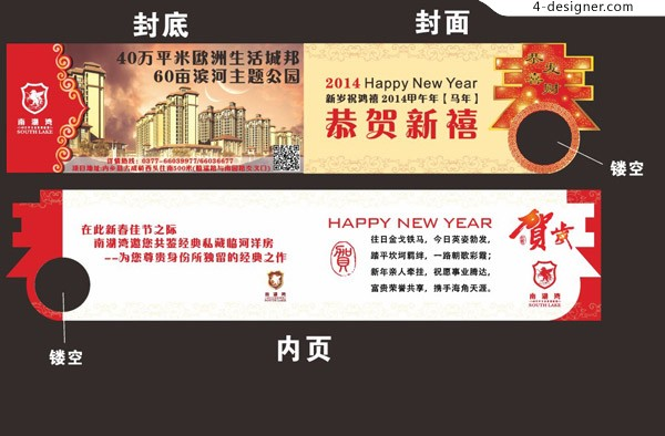 Year of the Ram Greeting Cards