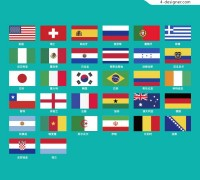 32 World Cup flags