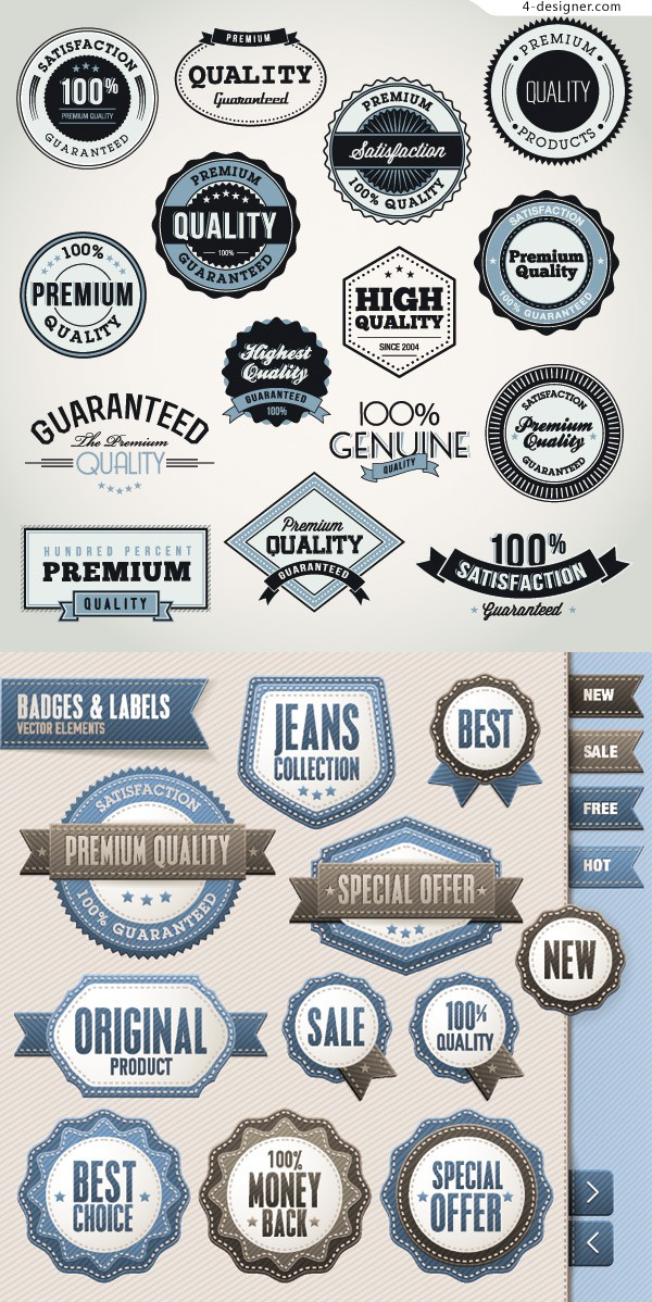 Continental exquisite icon vector material