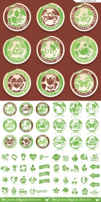 Green Label Icon vector material