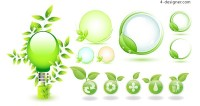 Green leaf icon vector material