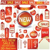 Red sale icon vector material