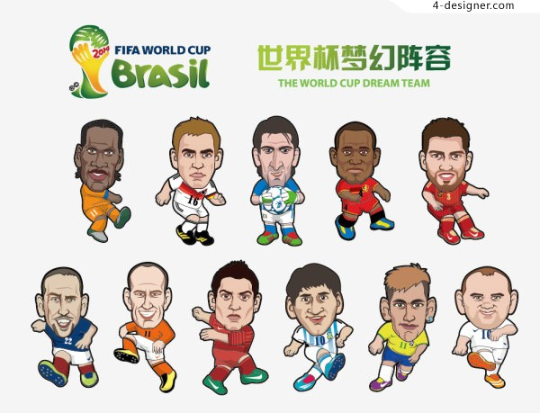 11 World Cup players vector material