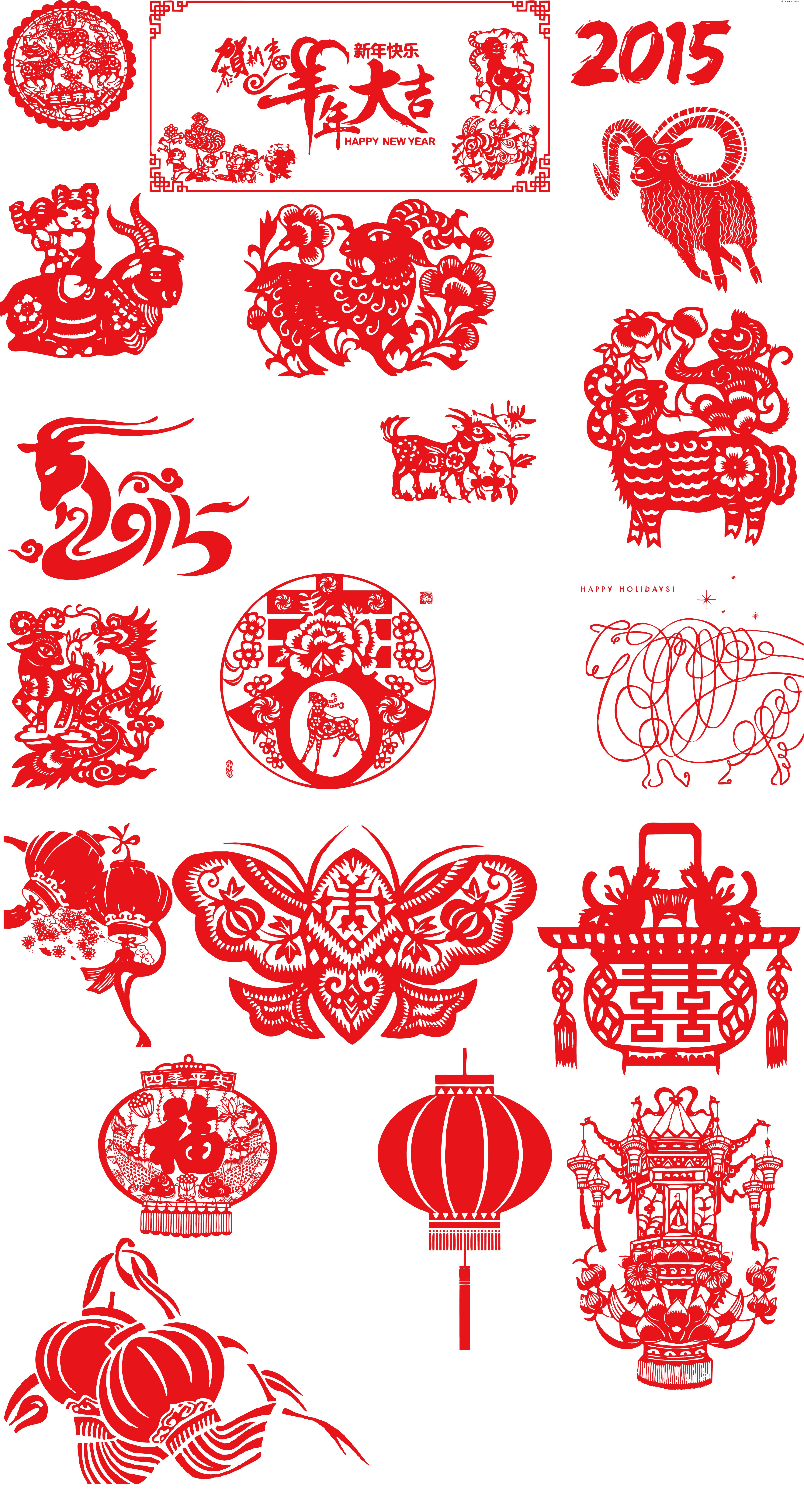 Chinese New Year Lantern Festival lantern Ram vector material