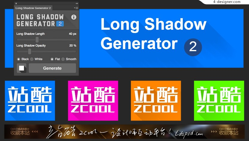 Need PS extension panel length film production Long Shadow Generator 2
