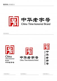 Old Chinese Ministry of Commerce the standard vector material super precious