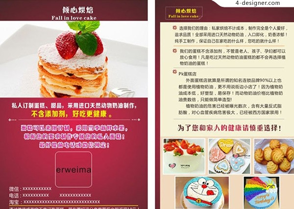 Baking culture cake leaflet
