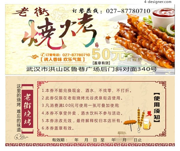 Barbecue vouchers
