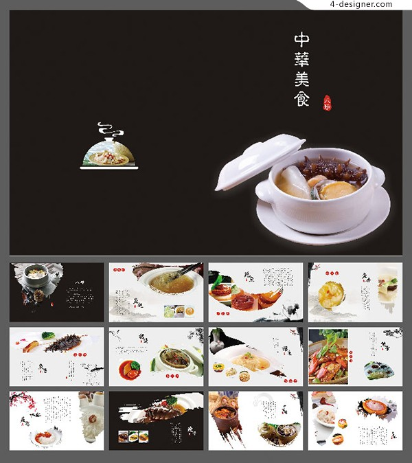 Chinese gourmet picture album