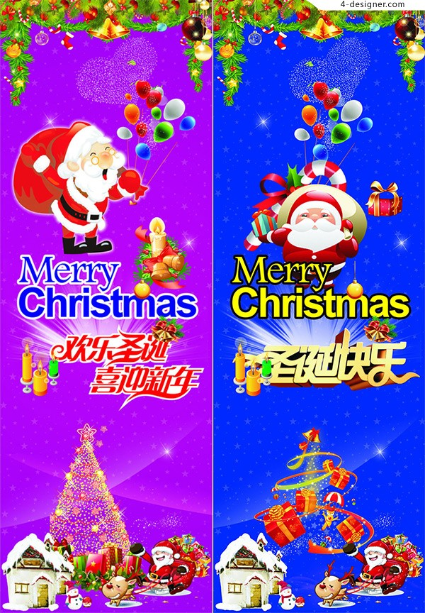 Christmas Package Design