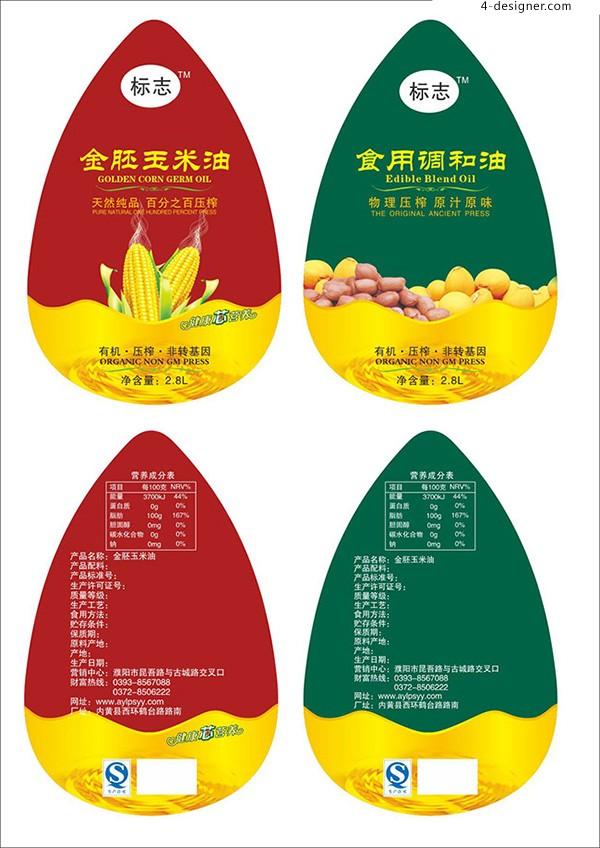 Golden embryo corn oil label