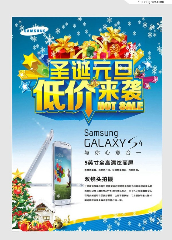 Mobile phone Christmas New Year s low price