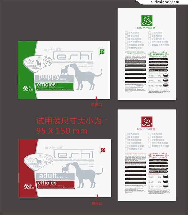 Pet dog food packaging Download