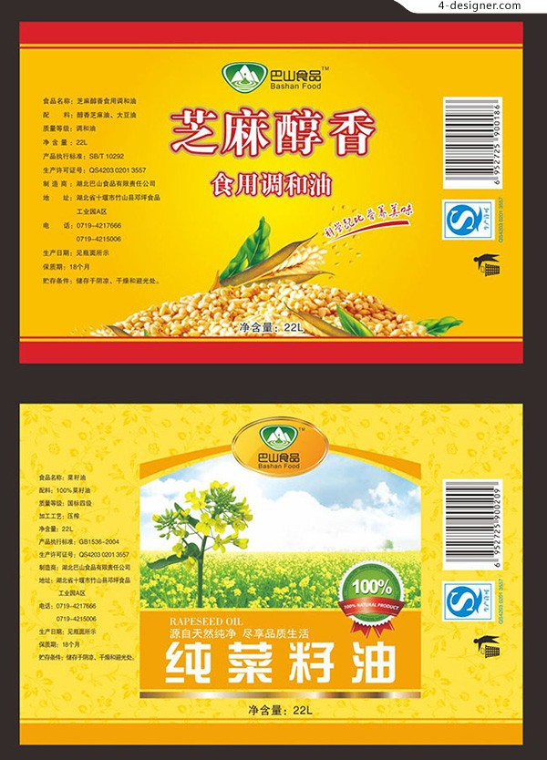 Rapeseed oil label